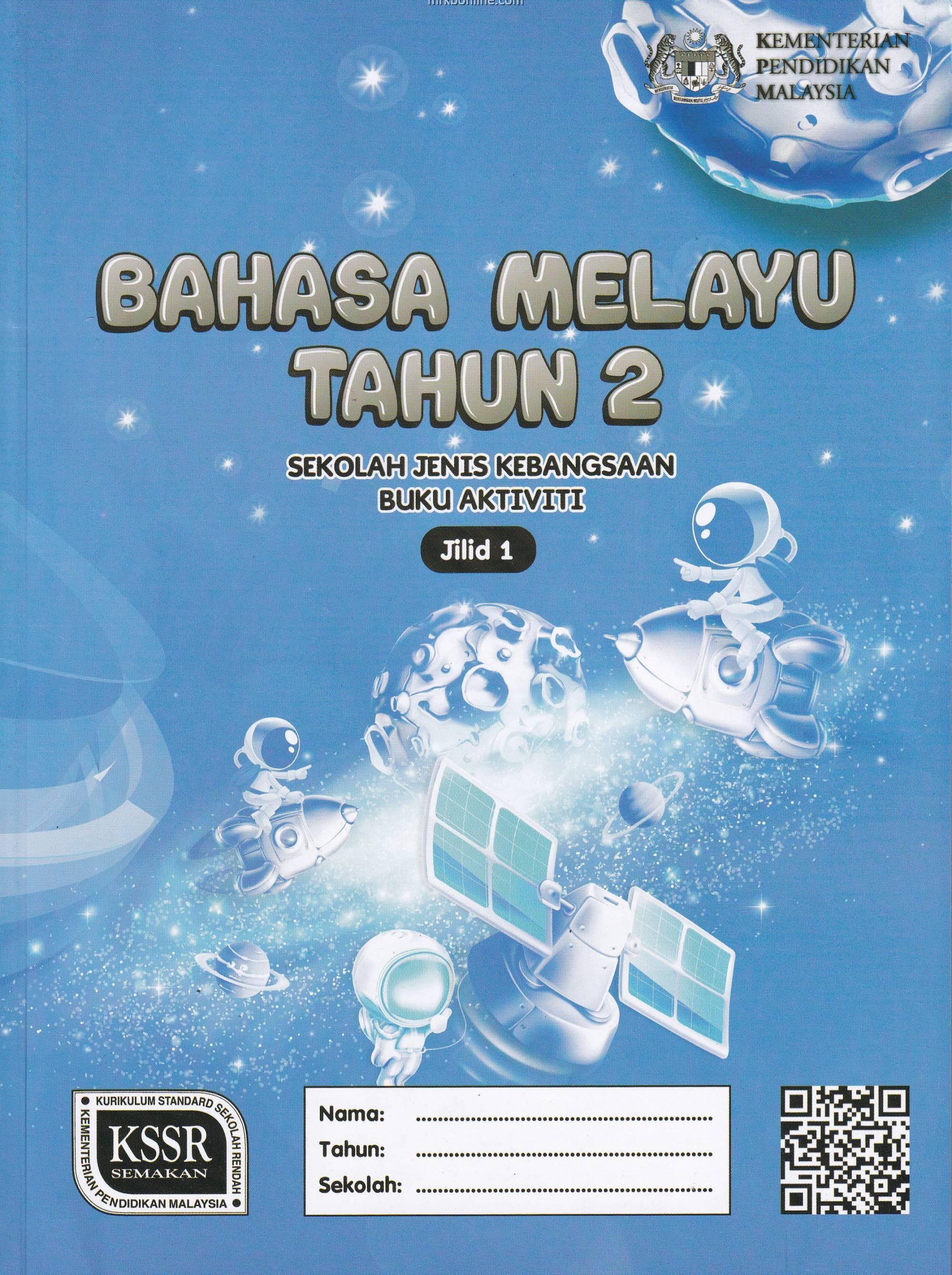 Buku Aktiviti Bahasa Melayu Jilid 1 Sjk Tahun 2