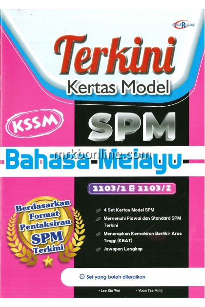 [CEMERLANG] Terkini Kertas Model SPM Bahasa Melayu KSSM
