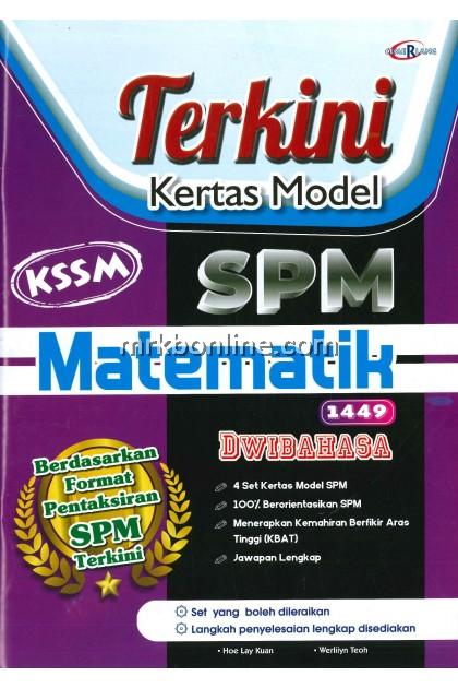 [CEMERLANG] Terkini Kertas Model SPM Matematik KSSM