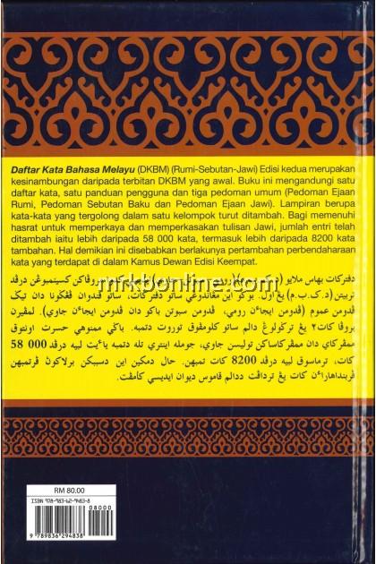 Daftar Kata Bahasa Melayu (RUMI-SEBUTAN-JAWI) Edisi Kedua