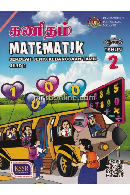 Buku Teks Matematik Jilid 2 (SJKT) Tahun 2
