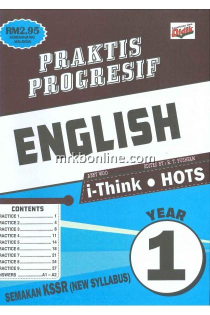 Set Praktis Progresif  Tahun 1 (BM,BI,MATEMATIK,SAINS)