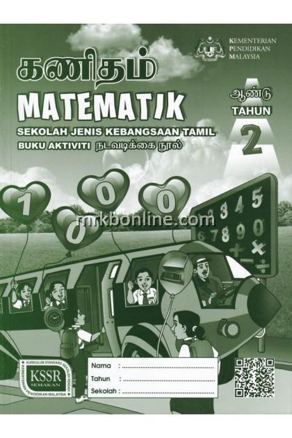 Buku Aktiviti Matematik (SJKT) Tahun 2