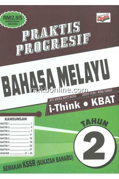 Set Praktis Progresif  Tahun 2 (BM,BI,MATEMATIK,SAINS)