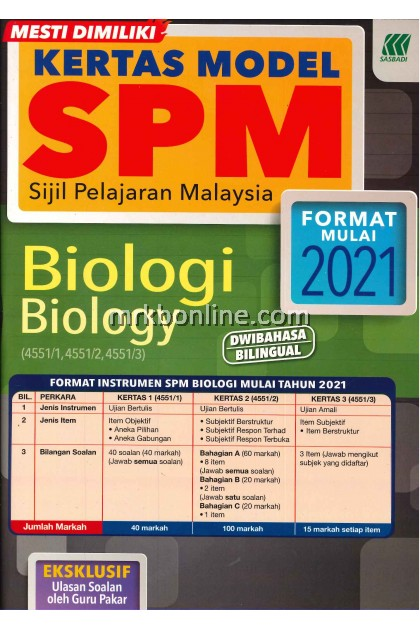 Kertas Model SPM Biologi (DWIBAHASA) KSSM