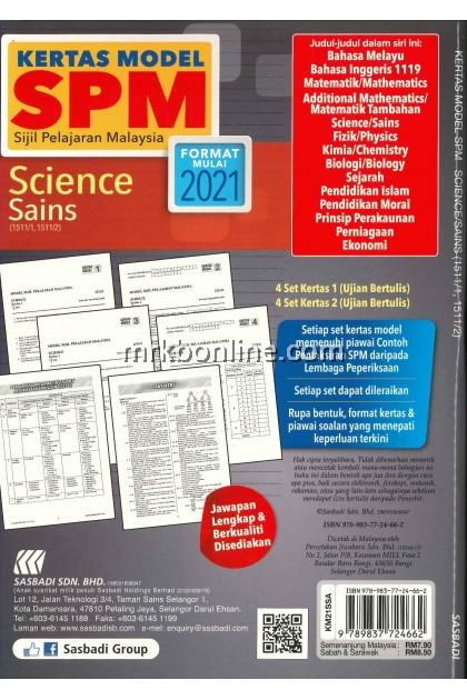 Kertas Model SPM Science (DWIBAHASA) KSSM