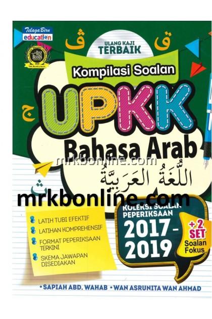 Kompilasi Soalan UPKK 2021
