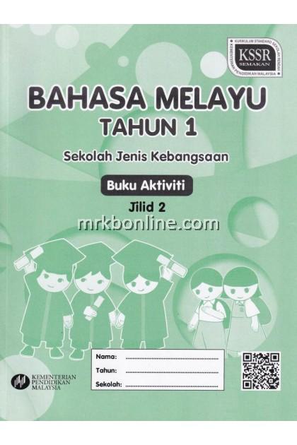 Buku Aktiviti Bahasa Melayu Jilid 2 (SJK) Tahun 1