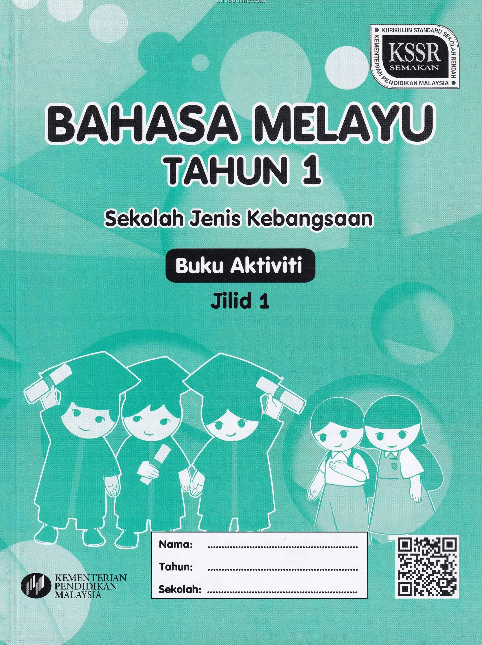 Buku Aktiviti Bahasa Melayu Jilid 1 Sjk Tahun 1
