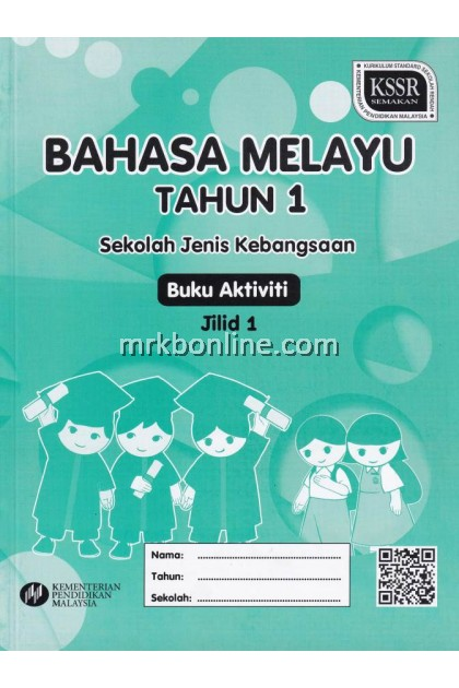 Buku Aktiviti Bahasa Melayu Jilid 1 (SJK) Tahun 1