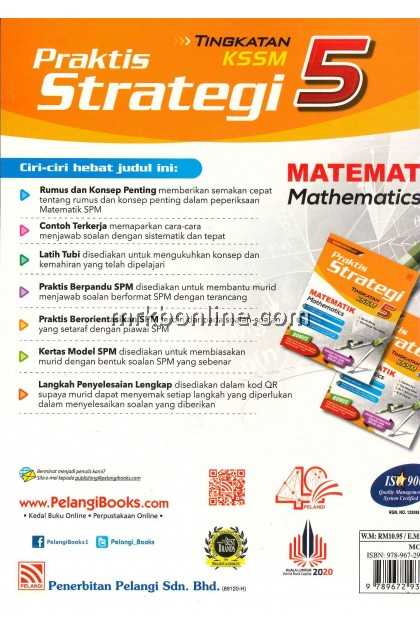 [2021] Praktis Strategi Matematik (DWIBAHASA) Tingkatan 5 KSSM