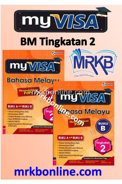 Set my VISA Bahasa Melayu  (Buku A + B)  Tingkatan 2