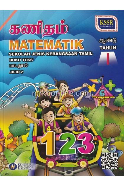 Buku Teks Matematik Jilid 2 (SJKT) Tahun 1