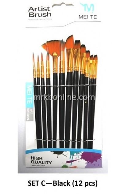 Artist Brushes 251-12