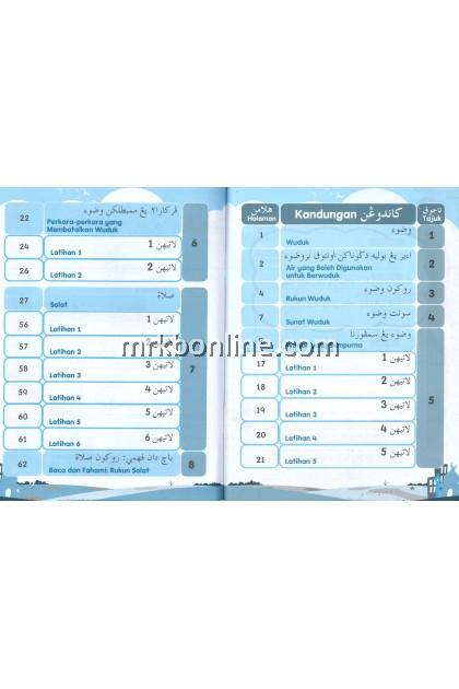 Kem Bestari Solat Program J-QAF Tahap 1