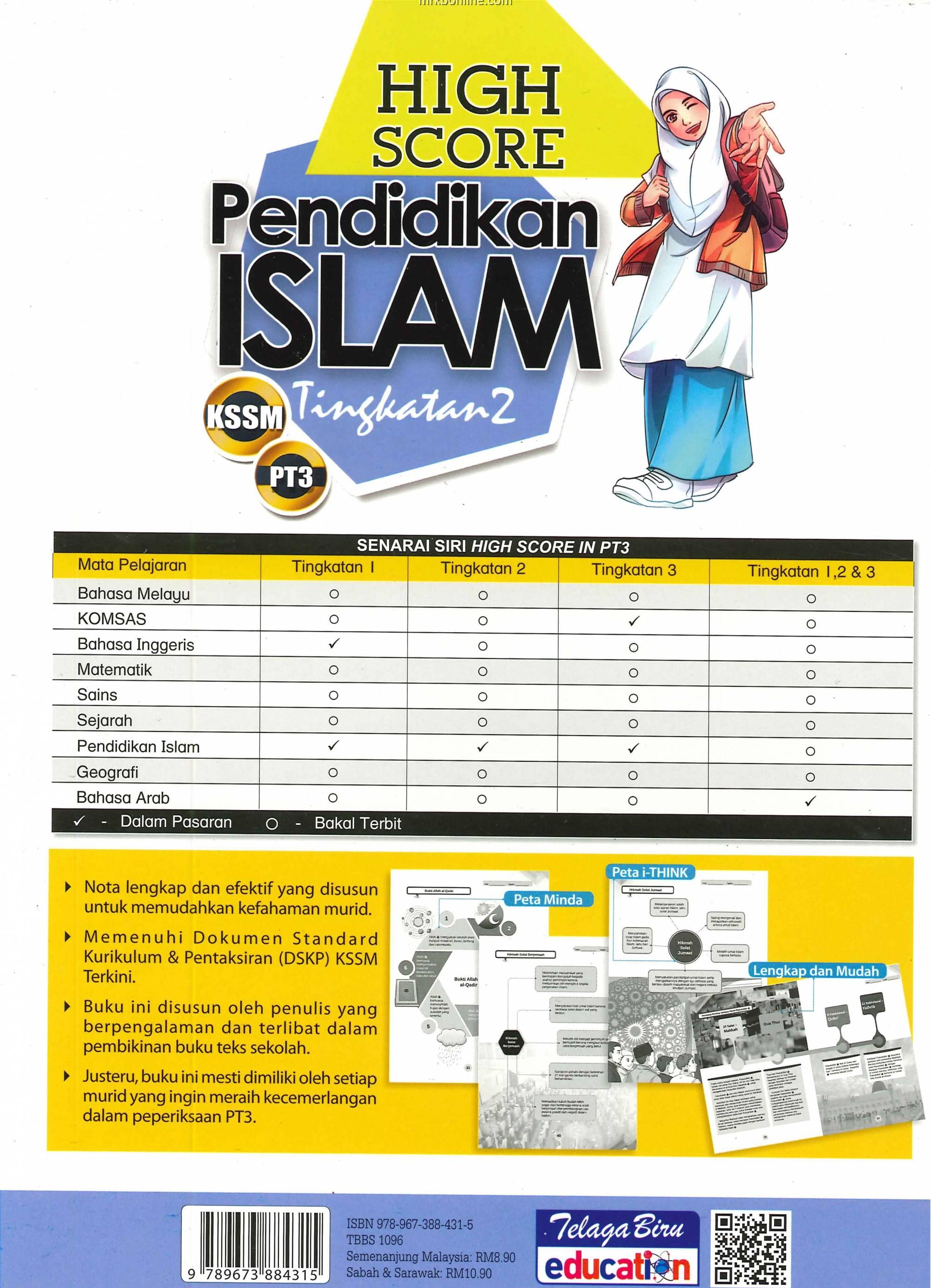 High Score Pendidikan Islam Tingkatan 2 Buku Nota