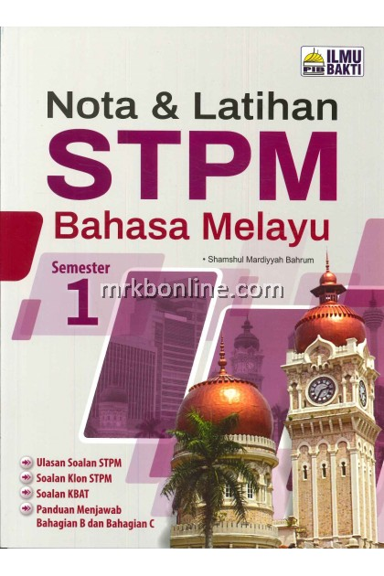 [2021] NOTA & LATIHAN STPM SEMESTER 1