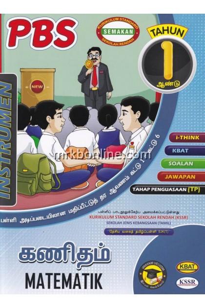 Instrumen PBS Matematik (SJKT) Tahun 1