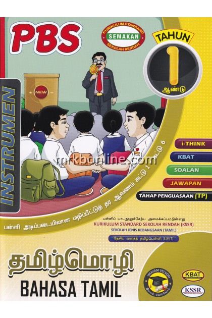 Instrumen PBS Bahasa Tamil (SJKT) Tahun 1