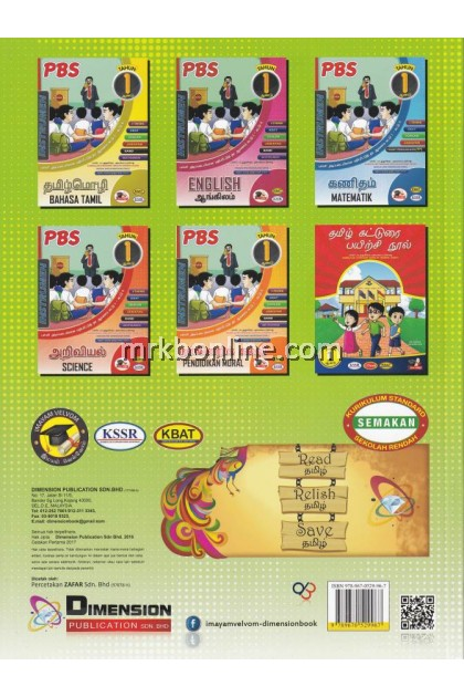 Instrumen PBS Bahasa Melayu (SJKT) Tahun 1