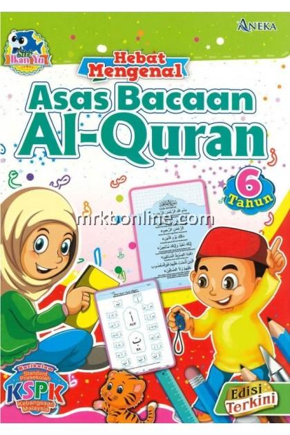 Siri Ikan Yu- Hebat Mengenal Asas Bacaan Al-Quran (6 Tahun)