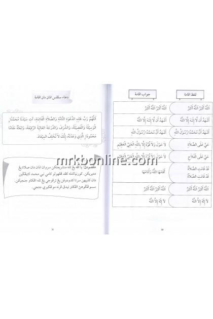 Panduan Amali Kem Bestari Solat Program J-QAF Tahap 2