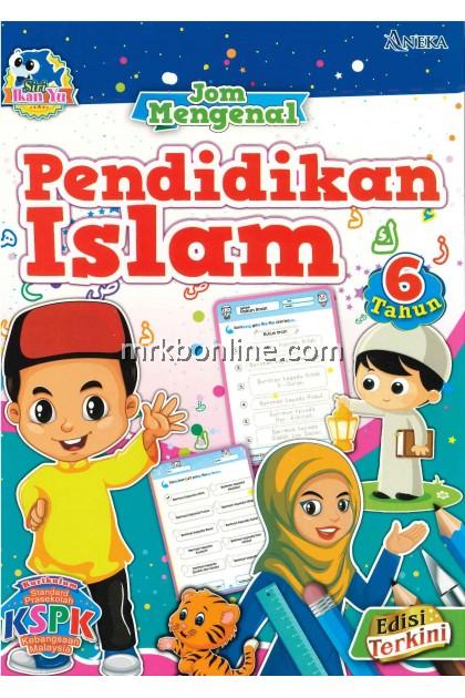Siri Ikan Yu- Jom Mengenal Pendidikan Islam (6 Tahun)