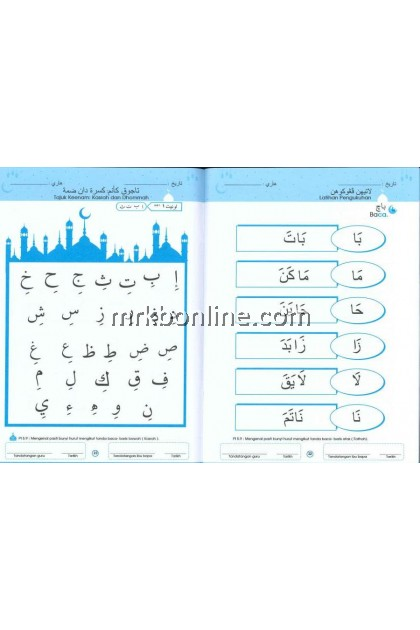 Siri Ikan Yu- Pantas Mengenal Asas Bacaan Al-Quran (6 Tahun)