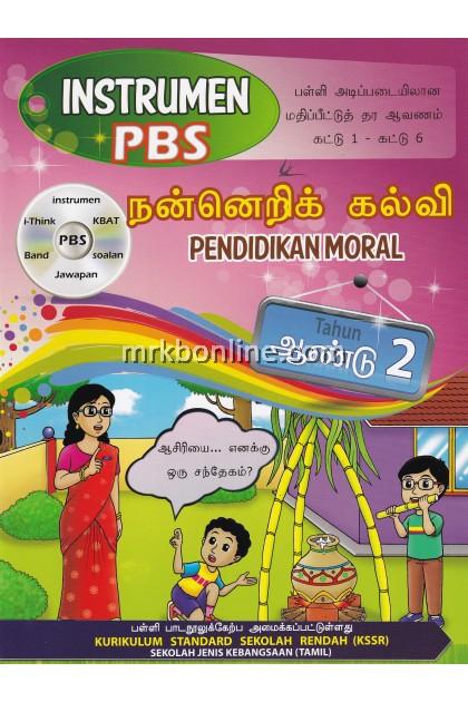 Instrumen PBS Pendidikan Moral (SJKT) Tahun 2