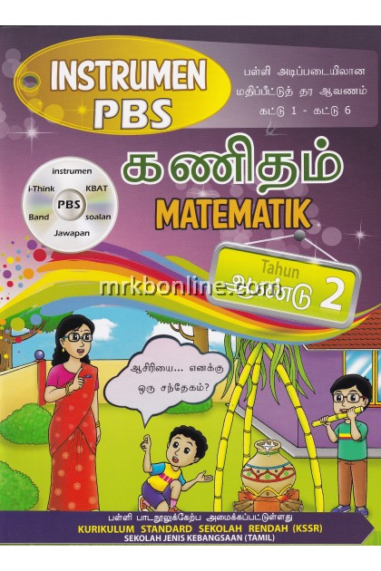 Instrumen PBS Matematik (SJKT) Tahun 2