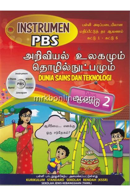 Instrumen PBS Dunia Sains Dan Teknologi (SJKT) Tahun 2