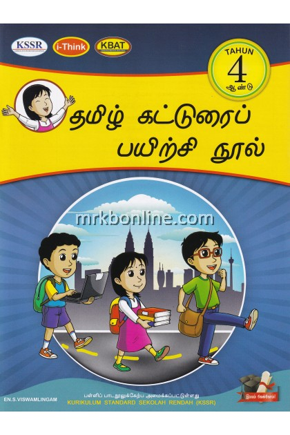 Latihan Karangan Tamil (SJKT) Tahun 4