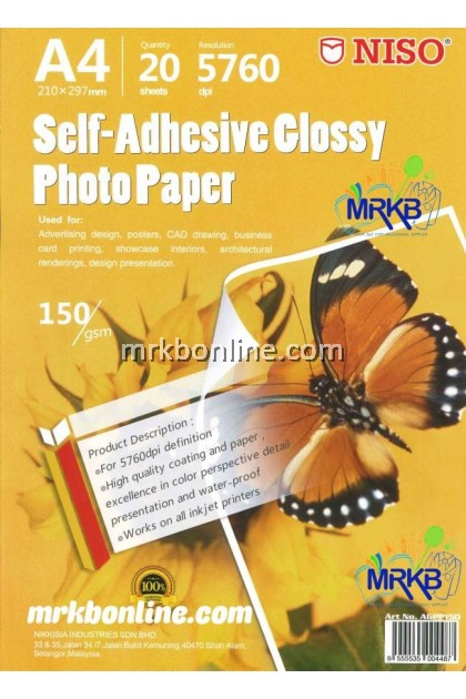 NISO Waterproof A4 Glossy Photo Paper 150 gsm (20sheets)