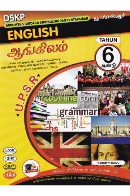 DSKP English (SJKT) Year 6
