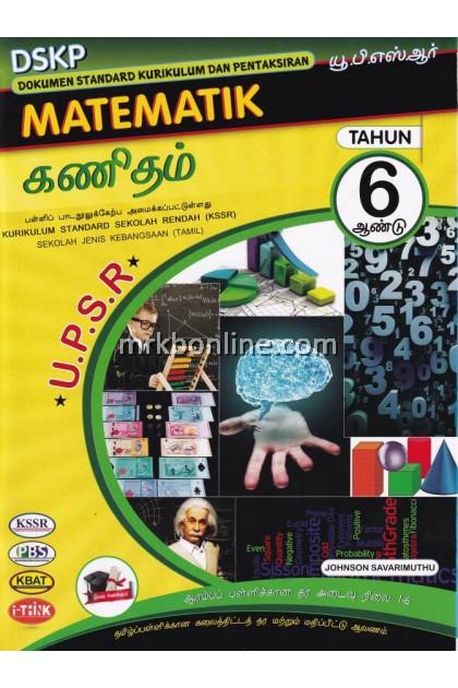 DSKP Matematik (SJKT) Tahun 6