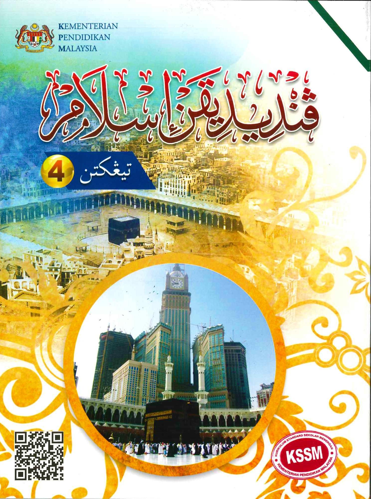 Buku Teks Pendidikan Islam Tingkatan 4